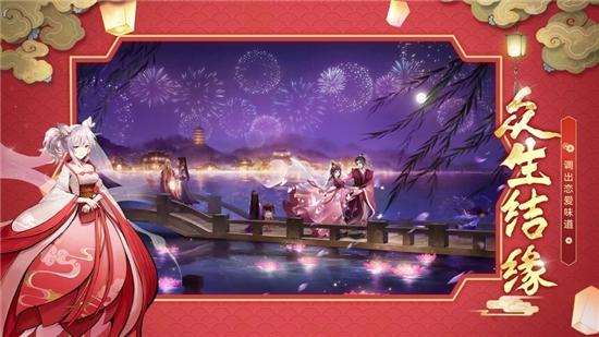 妖界少女苹果官方版下载