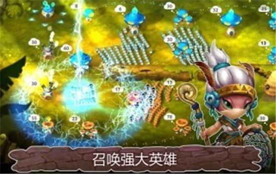 蘑菇大战2体力无限中文版