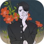 海椒市事件簿游戏安卓最新版
