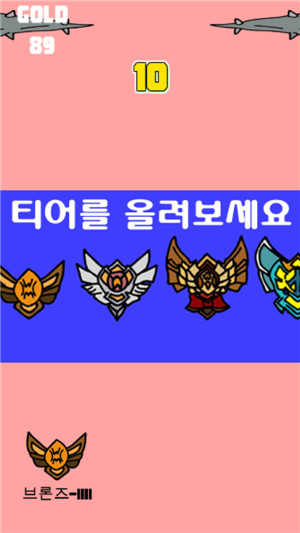 涂鸦跳跃冠军游戏中文版下载
