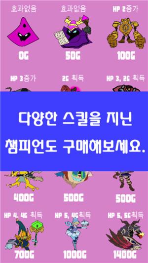 涂鸦跳跃冠军手机中文版下载
