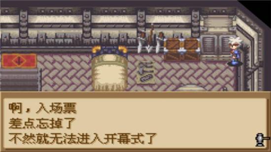 召唤之夜铸剑物语手机汉化版下载