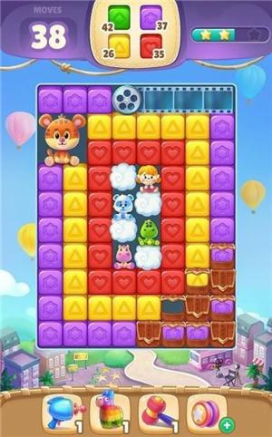 方块碰撞消消消游戏安卓最新版