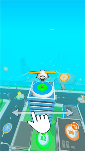 超能滑翔机3d官方ios版下载