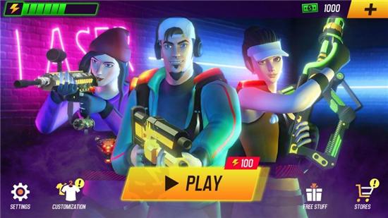 激光枪射击超级战争游戏