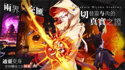 女神指挥官官方版游戏