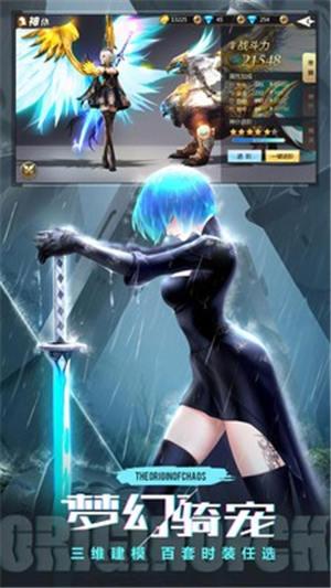 混沌起源之风刀霜剑游戏下载