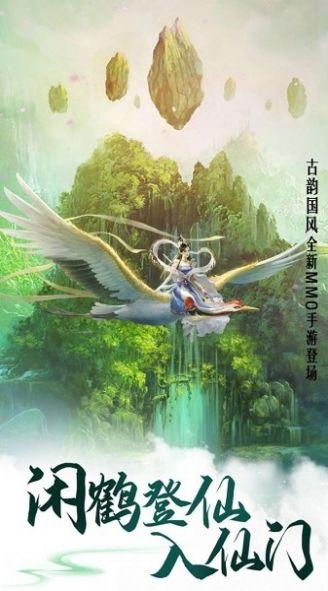 红魔幻想录官方最新版