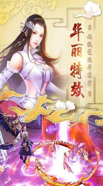 红魔幻想录最新官方版下载