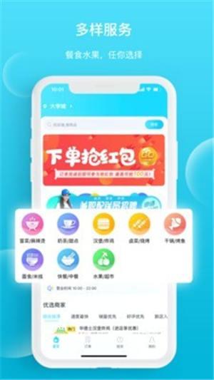 迪速帮配送app最新版