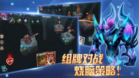 兽人自走棋游戏最新安卓版