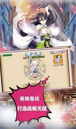 三国天团游戏正式版
