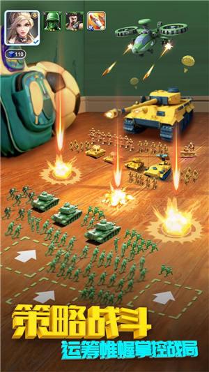 玩具英雄连游戏