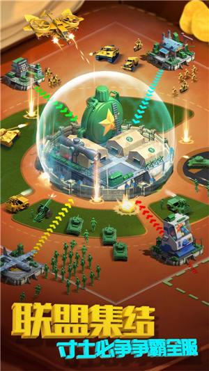 玩具英雄连游戏下载
