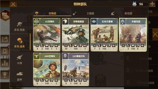 钢铁命令将军的荣耀3国际中文版