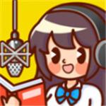天天配音app最新版
