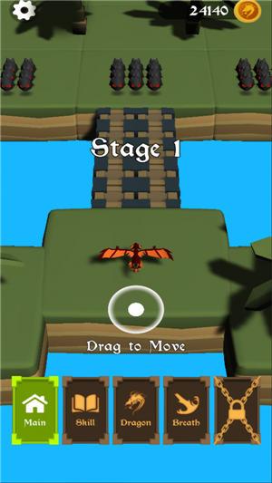 龙族英雄3D游戏