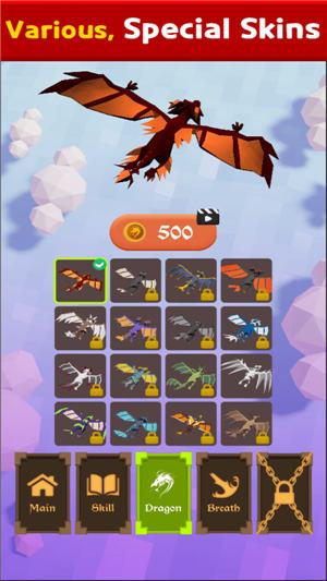 龙族英雄3D游戏安卓版