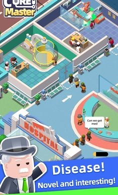 模拟医院大亨手机汉化版下载