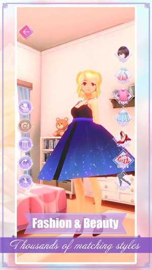 公主的化妆舞会最新苹果版下载
