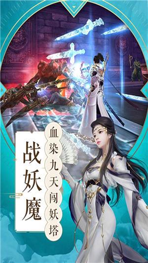 刀剑物语雾月双刃官方最新版