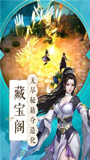 刀剑物语雾月双刃游戏下载