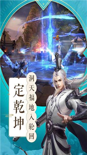 刀剑物语雾月双刃游戏