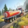 越野油罐车游戏最新版