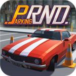 prnd停车场世界3d中文最新版