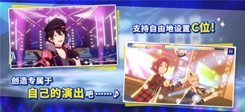 偶像梦幻祭2官方版