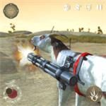 机械山羊模拟器手机中文版