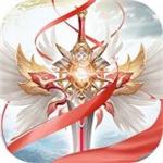 圣域伏魔录手游最新版  v10.1.0