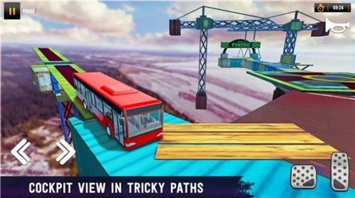 巴士特技飞车游戏正式版下载