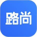 路尚app安卓最新版