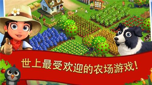 快乐农场2乡村度假手机版