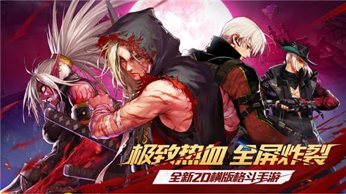 地下城剑魂官方版正式版下载