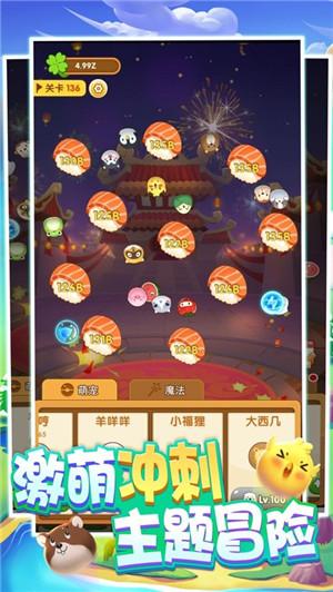 超级弹力球hbb游戏下载
