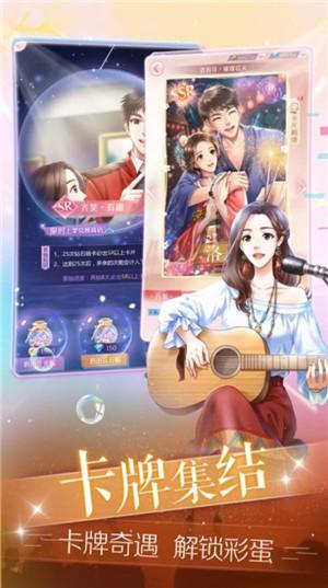 梦幻星女王游戏免费版