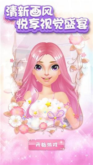 甜心公主化妆世界游戏安卓版