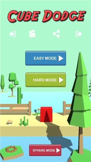 别碰方块儿游戏最新版下载