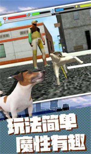 流浪狗生存模拟器下载