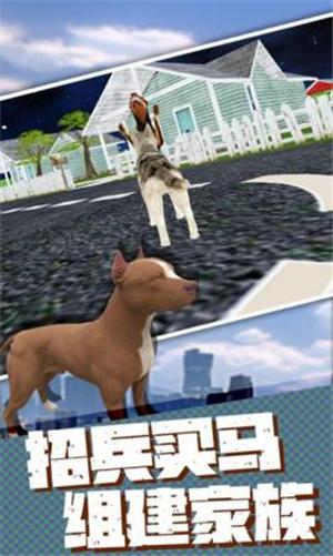 流浪狗生存模拟器