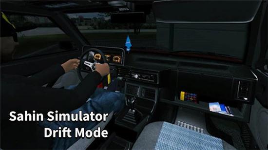 漂移学院驾驶模拟中文版
