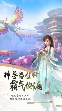 逆天仙战官方版安卓版下载