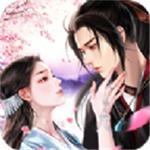 不休江湖手游官方版
