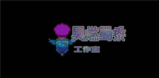 星露空间x安卓版下载