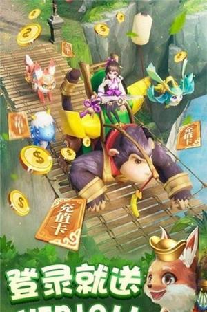 梦幻逆天游戏下载