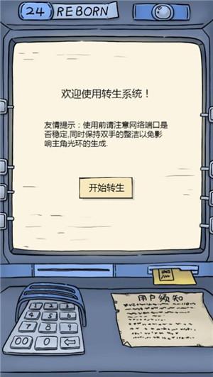 穿越江湖录最新安卓版