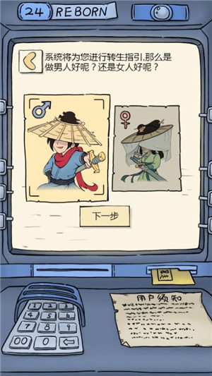 穿越江湖录最新安卓版下载