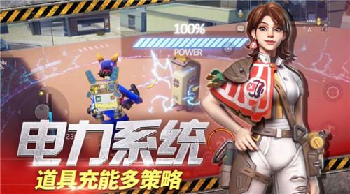 幸存者计划官方版游戏预约